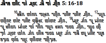 example1 of Dehong Dai script