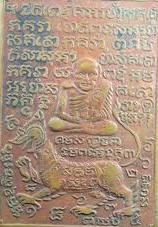 amulet with Khom Thai writing